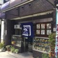 力うどん発祥の店 ?大阪難波の「力餅食堂」餅が想像以上に柔らかい!